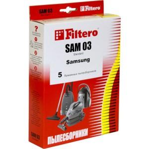 Пылесборники Filtero SAM 03 Стандарт 5 шт
