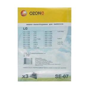 Пылесборники Ozone excellent SE-07