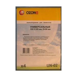 Пылесборники Ozone micron UN-02